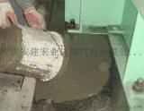 內蒙古超早強灌漿料廠家