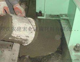 内蒙古超早强灌浆料厂家
