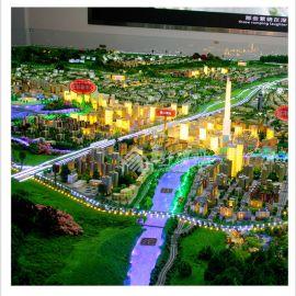专业定制城市建筑沙盘城市区域规划模型沙盘制作公司