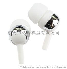 耳机外壳可定制耳机外壳迷你电子塑料外壳