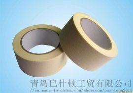 山东青岛美纹纸胶带厂家