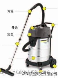 沈陽凱馳吸塵吸水機,商業吸塵器,多功能吸塵器