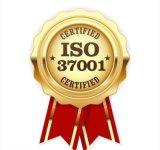 诚信认证值得信赖的武汉诚信认证,行业一流的诚信认证