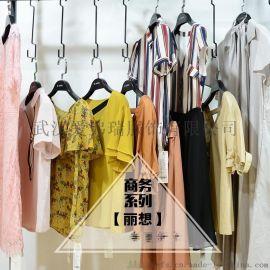 品牌折扣女装走份广州时尚品牌丽想18夏款尾货