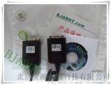 USB串口485/422轉換線