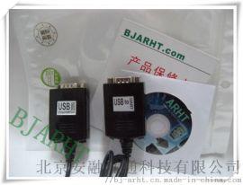 USB串口485/422转换线
