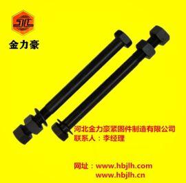 厂家直销10.9级钢结构高强度外六角螺栓