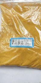 4910拜耳乐氧化铁黄