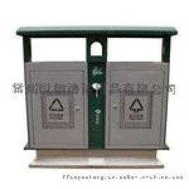 金属分类垃圾桶,户外垃圾桶,钢木垃圾桶,环保垃圾桶
