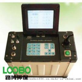 LB-70C系列自動煙塵煙氣測試儀青島路博