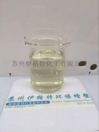 滴塑专用二辛酯增塑剂环保无毒耐高温增塑剂