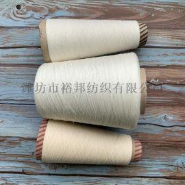 恐龙故乡竹纤维纱21支32支--裕邦纺织