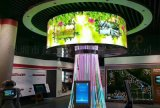 鑫帝視覺定製創意環幕屏p2.5高清led顯示屏