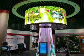 鑫帝视觉定制创意环幕屏p2.5高清led显示屏