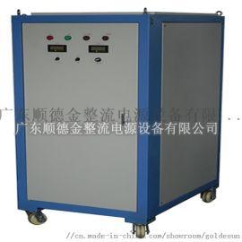 镀硬铬周期自动换向整流器,高频周期换向电源