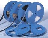 FPC专用载带,专注载带研发设计生产