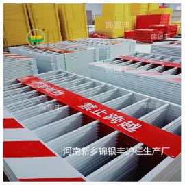 现货供应建筑防护围栏 安全工业安全防护围栏厂家