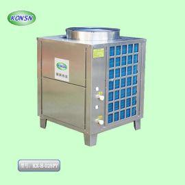 节能安全空气能热泵热水器(KX-H-025P)