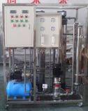 室水处理设备(BR)