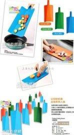 创意折叠菜板(09C-005)