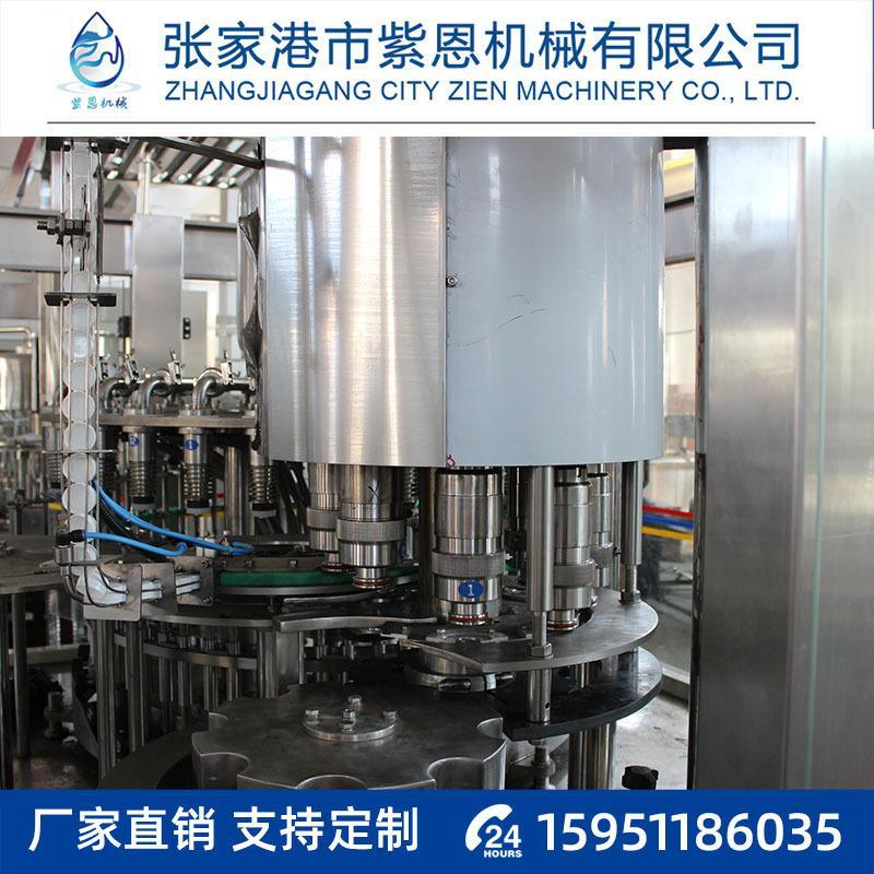 食品果汁飲料啤酒灌裝機 果汁飲料生產線