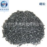 结晶硼粒99%熔炼金属硼颗粒 高纯硼粒 结晶硼颗粒
