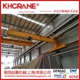 悬臂吊 高博钢性自立悬挂起重机 KBK组合式旋臂起重机0.5吨125k