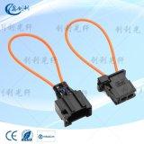 汽车专用光纤公母头回路环公头检测环蓝牙短路修复环光纤短路环