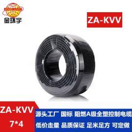 金环宇电缆 国标 阻燃kvv控制电缆ZA-KVV7X4平方 硬线kvv