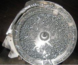 五金螺丝振动盘(CF-300)
