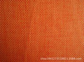 仿麻沙发面料 涤纶空变阳离子仿麻布 耐磨高牢度仿麻装饰装饰面料