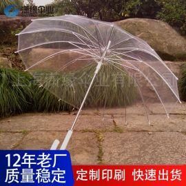 透明广告伞、透明伞面长柄伞、半透明广告伞直杆伞