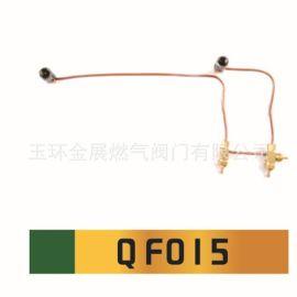 厂家直销QF015户外野营炉具阀门 野营炉具阀门