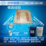 地铁器材设备灌封液体硅胶