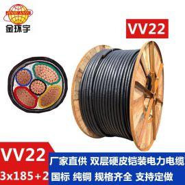 深圳市金环宇电缆厂家直销VV22 3*185+2*95电缆 铜芯铠装电力电缆