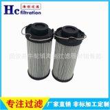 廠家直銷 0015R005BN4HC ?0015R010BN4HC  液壓油濾芯 風電濾芯