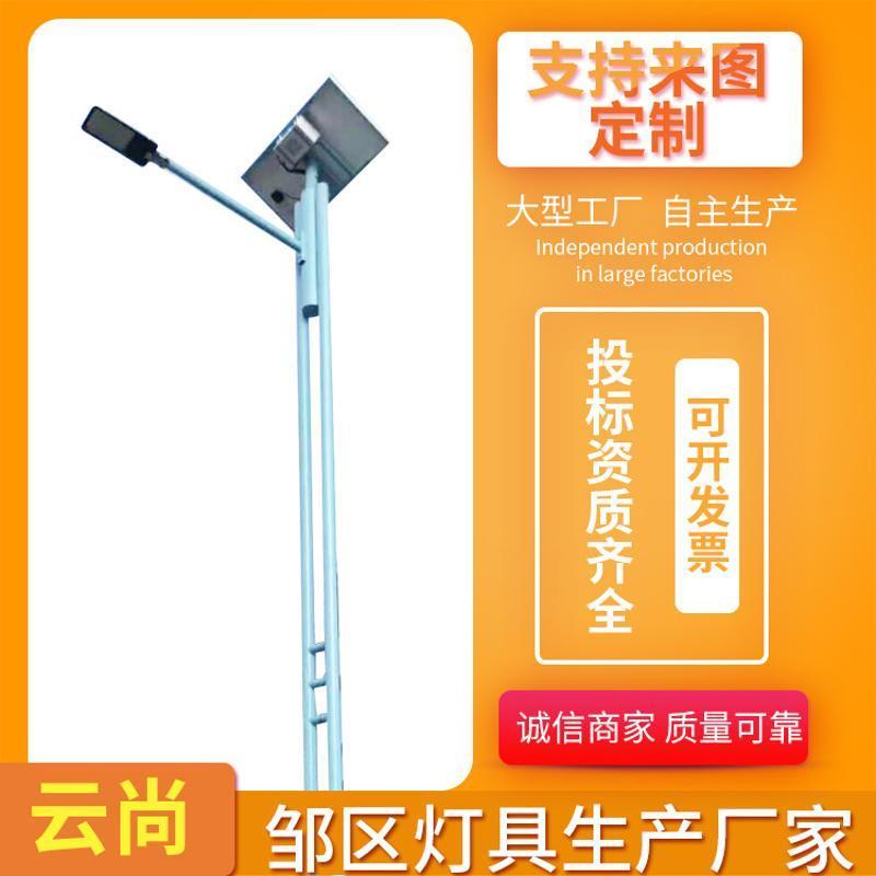 led太陽能路燈新農村扶貧道路燈一體化太陽能路燈