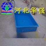 定制玻璃钢材质兰寿鱼养殖水槽 食品级树脂 鱼槽现货直销