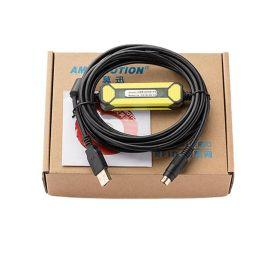 艾莫迅三菱plc編程電纜USB線數據