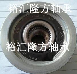 高清实拍 INA F-231142.08 汽车张紧轮 F231142.08 皮带轮 涨紧轮