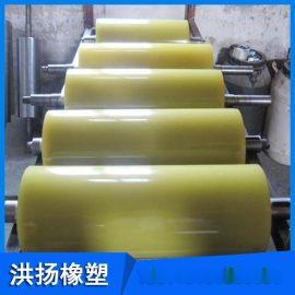 印刷机械用聚氨酯辊轴 耐磨聚氨酯托辊 PU滚轮