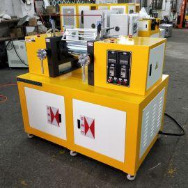 小型定速开炼机 实验小型开炼机 适用于打样
