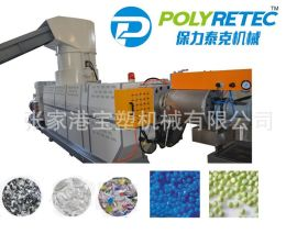 厂家供应单螺杆塑料造粒机 PP再生塑料造粒线