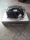 冷干机翅片冷凝器蒸发器       18530225045