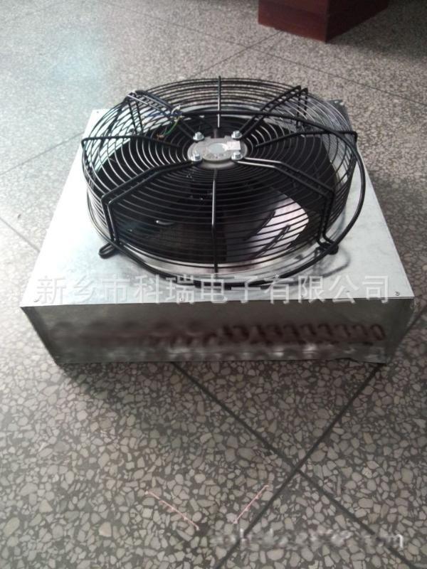 冷幹機翅片冷凝器蒸發器       18530225045