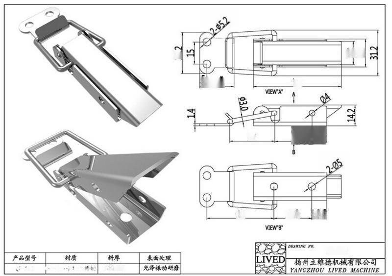 h廠家直銷 供應 高質量 搭扣 不鏽鋼搭扣 質量保證 價格實惠