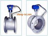 压缩空气流量计(STF)