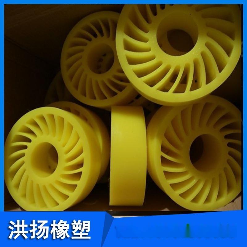 聚氨酯太阳轮 聚氨酯压纸轮 耐磨pu压纸轮