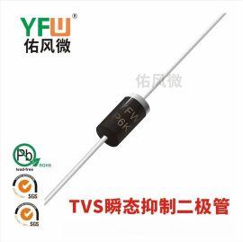 1.5KE82CA TVS DO-27 佑风微品牌