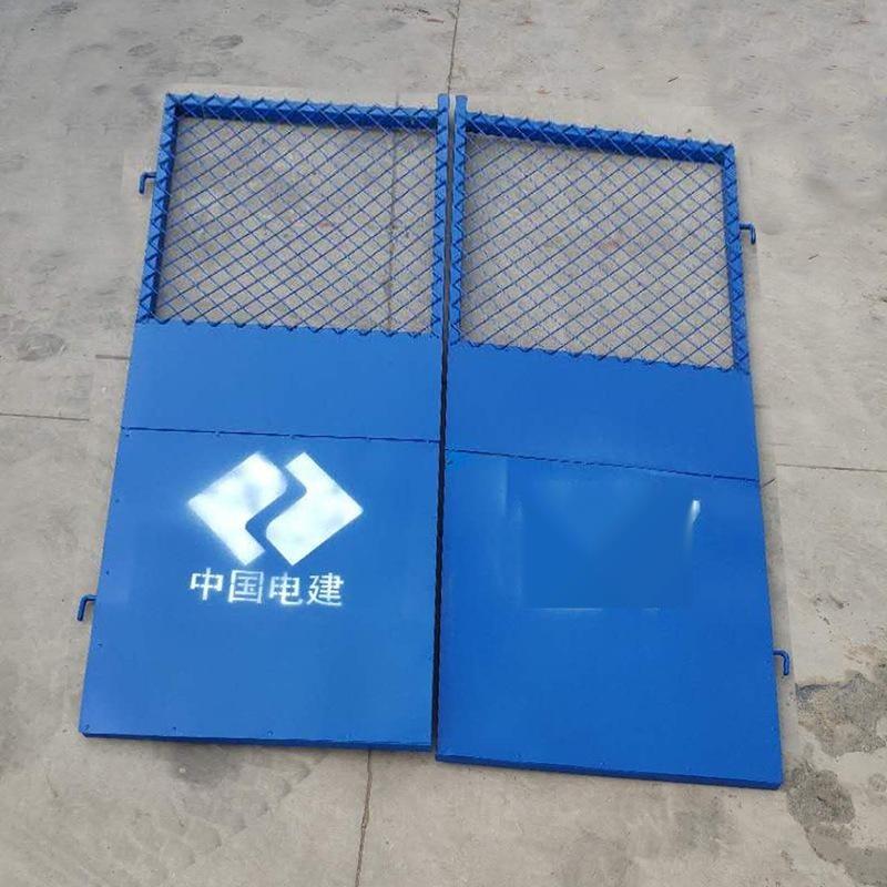 中國電建施工電梯門升降梯防護門工地建築施工安全防護